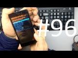 Doogee X5 Hard Reset (сброс настроек телефона)