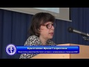 Брызгалова Ирина Генриховна
