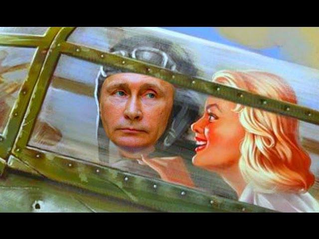 Как летчик и танкист Путин Киевскую хунту разгромил. Самый зрелищный,сатирический боевик года!