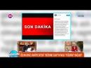 Özcan Deniz Fahriye Evcen Olayını 6 Yaşındaki yiğenine bağladı Son Dakika Açıklaması