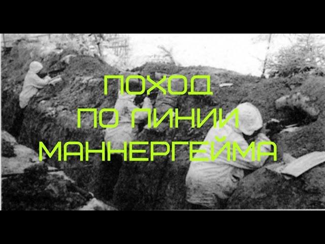 4ч. По Линии Маннергейма. Бункер SU-3. Брошенный рыбзавод. Зимний дождь. Жгу по пути ...