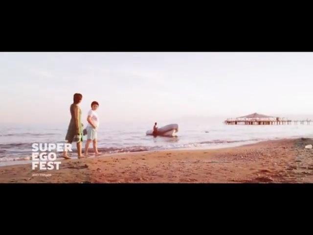 Бизнес в стиле Супер Эго Super Ego Fest в Турции ❤ Азия 2017