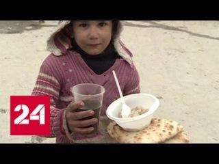 Россия доставила гумпомощь в освобожденный Алеппо и осажденный Дейр-эз-Зор
