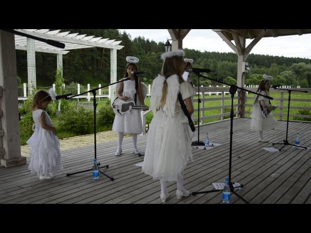 Бременские музыканты Хор ангелов концерт в швейцарском поселке Гельвеция 22 июл ...