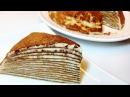 БЛИНЫ Блинный Торт ТИРАМИСУ Нежный тает во рту МАСЛЕНИЦА Tiramisu Crepes Cake