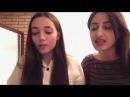 Девушки из Адыгеи поют на кабардинском