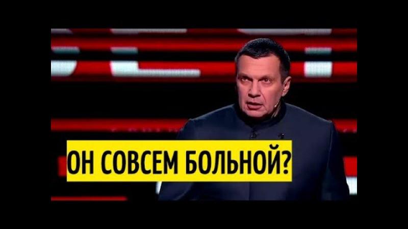 Скандальное выступление русофоба наговорившего на 282 статью УК РФ Русский - значит урод!