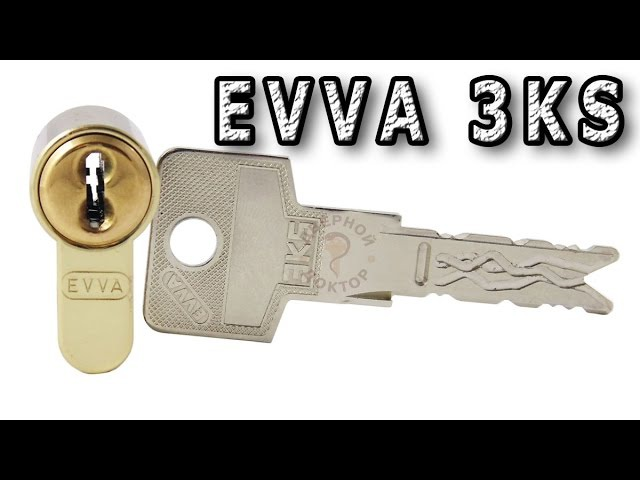 EVVA 3KS - свойства и функции уникального цилиндра