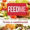 Feedme.com.ua - домашняя еда по соседству