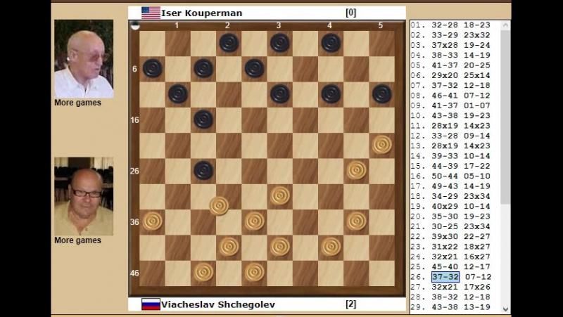 WK-match Koeperman - Shchegolev Tblisi 1965