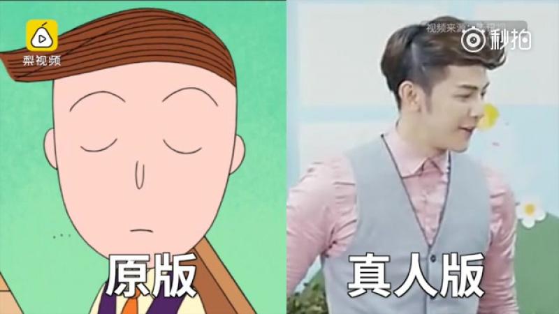 Мультверсия / живая версия. взято у 一锅水煮娱