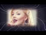 Lyric video Юлианна Караулова - Разбитая Любовь (DJ PitkiN Remix) (Official remix)