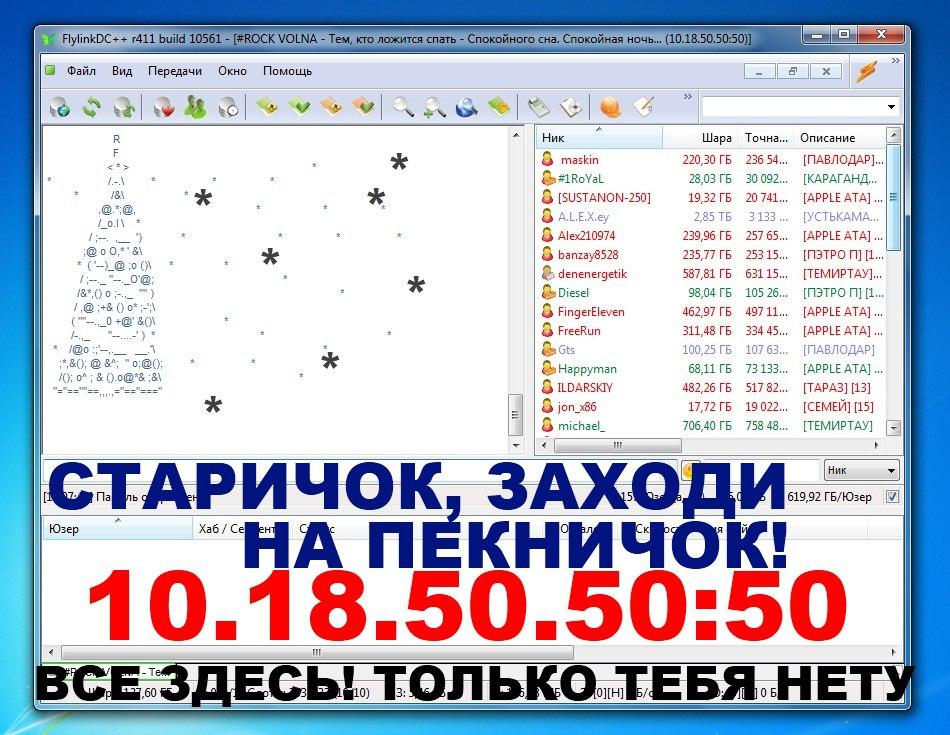 https://pp.userapi.com/c638727/v638727063/2530d/7A6LkoTe-wU.jpg
