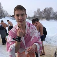 Андрей Вашко