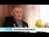Гончаров Владимир Маркович