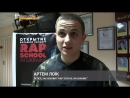 Артем Лоик открыл школу рэпа (репортаж hromadske tv Полтава)