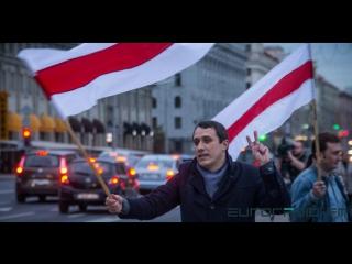 """Севярынец пра гісторыю і будучыню """"Маладога фронту"""""""