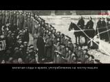 100 фактов о 1917. Отмена 12-часового рабочего дня