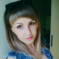 Anastasia Galuza