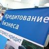 Кредитование малого бизнеса Набережные Челны.