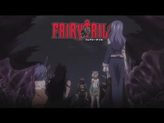 [ABD] Fairy Tail / Фейри Тейл: Сказка о Хвосте Феи [BD Menu Vol.22]