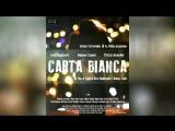 Карт-Бланш (2015)  Carte Blanche