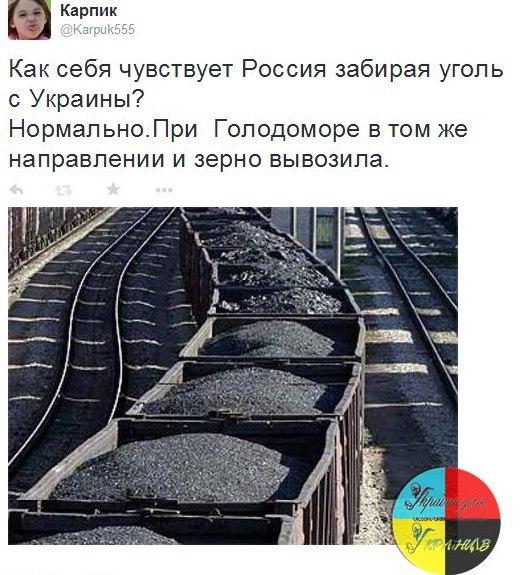 Боевики обстреляли наши позиции под Новотроицким из вооружения БМП. За день ранения получили двое воинов, - штаб АТО - Цензор.НЕТ 1315