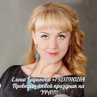 Виолетта Марченкова