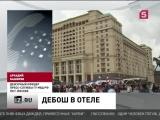 За что в Москве задержали экс-сенатора и бизнесмена Джабраилова