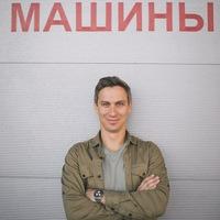 Виталий Нефёдов