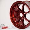DISK-CAR (Студия покраски и ремонта литых дисков