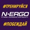 N-ERGO Красногорск Новая Опалиха