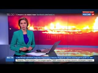 РОССИЯ 24 | БОМБИТ ПУКАН У СЛАВЫ