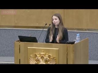 Блогер Саша Спилберг в ГосДуме Российской Федерации | Овсянка, сэр!