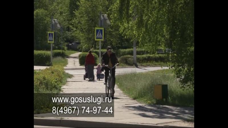 Отделом МВД России по г.о. Протвино предоставляется государственная услуга жителям города Протвино