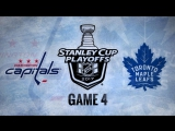 NHL 17 PS4. 2017 STANLEY CUP PLAYOFFS 100th FIRST ROUND GAME 4 EAST WSH VS TOR. 04.19.2017. (NBCSN) !