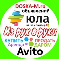 Авито н новгород дать объявление работа электросталь свежие вакансии посудомойщица
