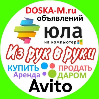 Авито нижний новгород доска бесплатных объявлений работа подать объявление о станках