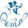 Клуб спортивного бального танца «Ритм»