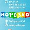 """""""Морозко"""" - День рождения ребенка в Оренбурге"""