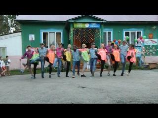 Танец вожатых. Бригантина 2017 (3 заезд)