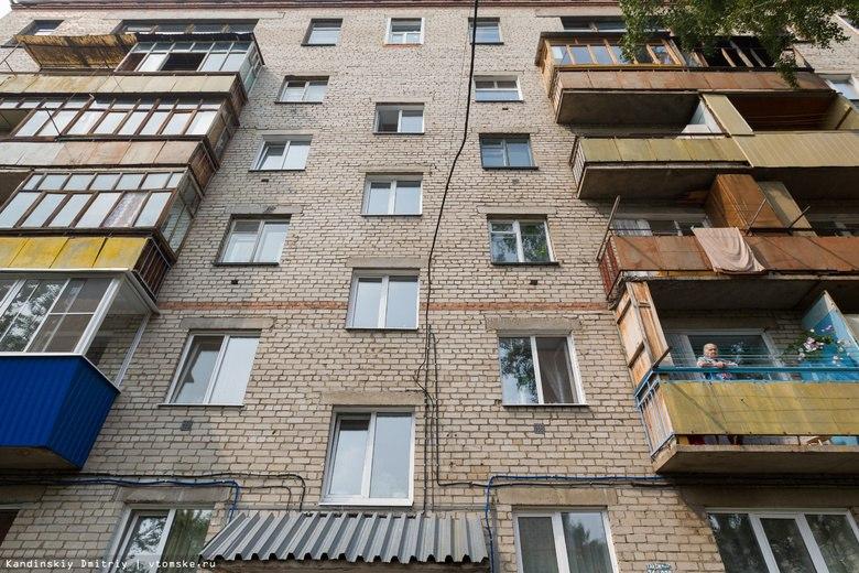 Томск потерял 15 позиций в рейтинге городов по качеству работы ЖКХ