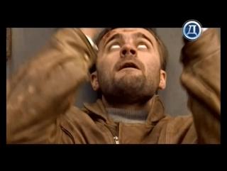 Агент национальной безопасности анонс на канале Русский Детектив