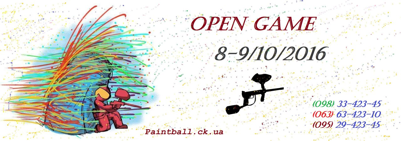 Paintball.ck.ua8-9-2016
