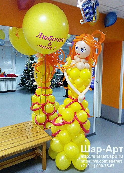 большой желтый шар с надписью на день рождение