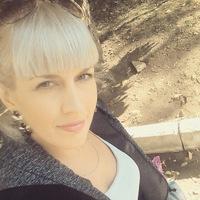 Олька Ерёмина