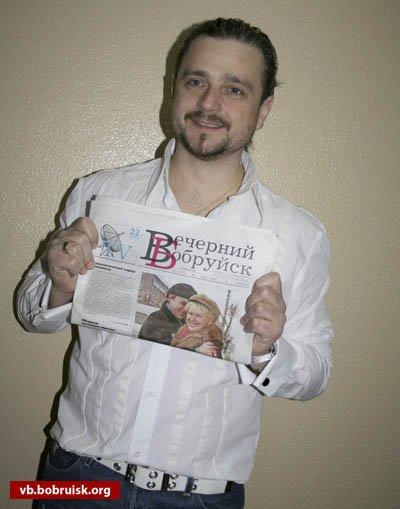 Александр Патлис
