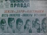 Геннадий Белов (за кадром) Я возьму этот большой мир