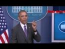 Обама, о геях в Армии США