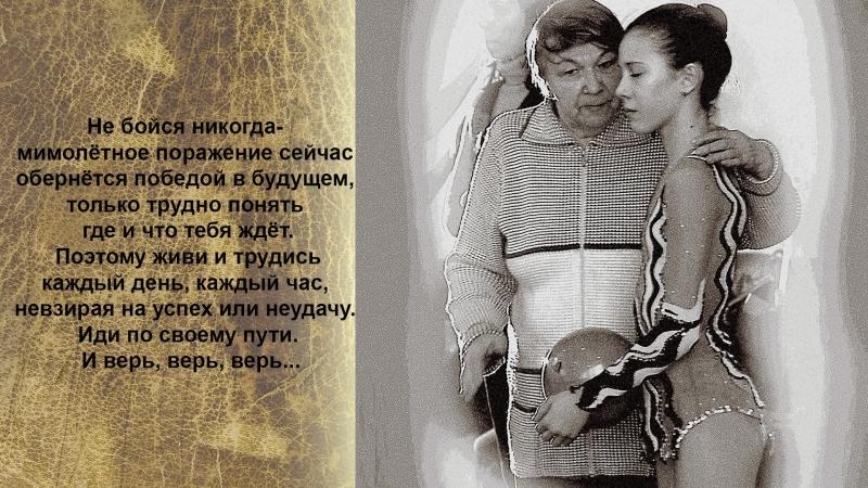 Памяти Шляковой Клавдии Филипповны